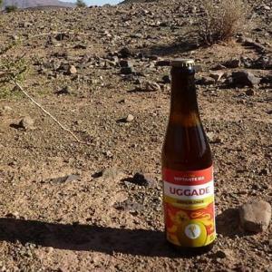 bière brasserie septante six caudebec les elbeuf